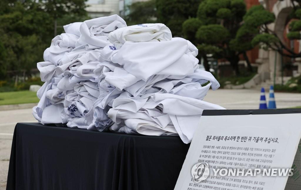 韩政府发布首都圈实习医生复岗令