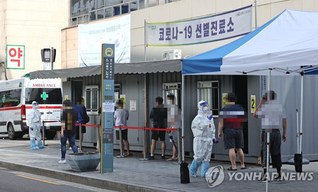 简讯:韩国新增266例新冠确诊病例 累计17665例