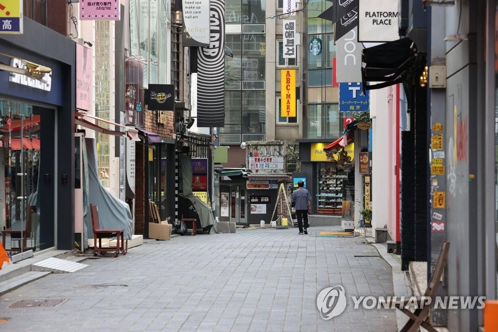 韩政府敲定2021年经济政策方向