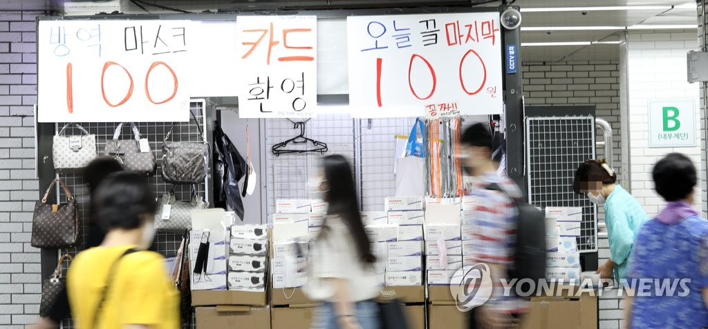 资料图片:8月24日,在首尔新道林地铁站,一家小卖部出售口罩。 韩联社