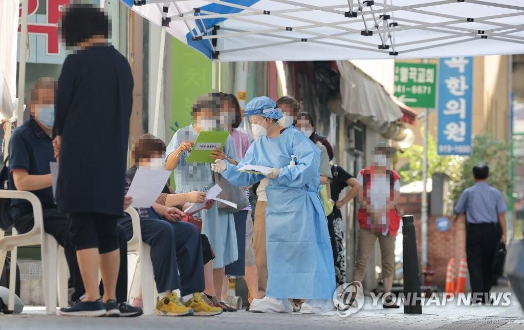 详讯:韩国新增266例新冠确诊病例 累计17665例