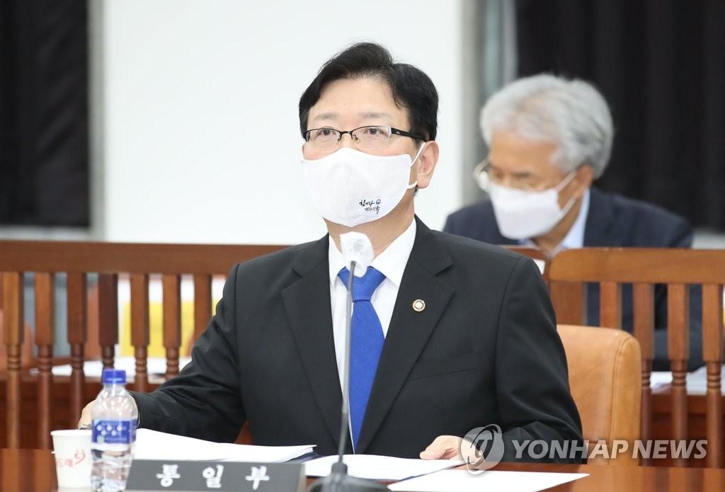韩统一部撤回与一涉制裁朝企签约计划