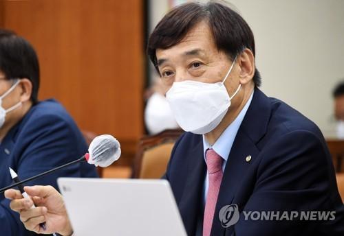 韩央行行长:疫情复燃或致经济复苏再放缓