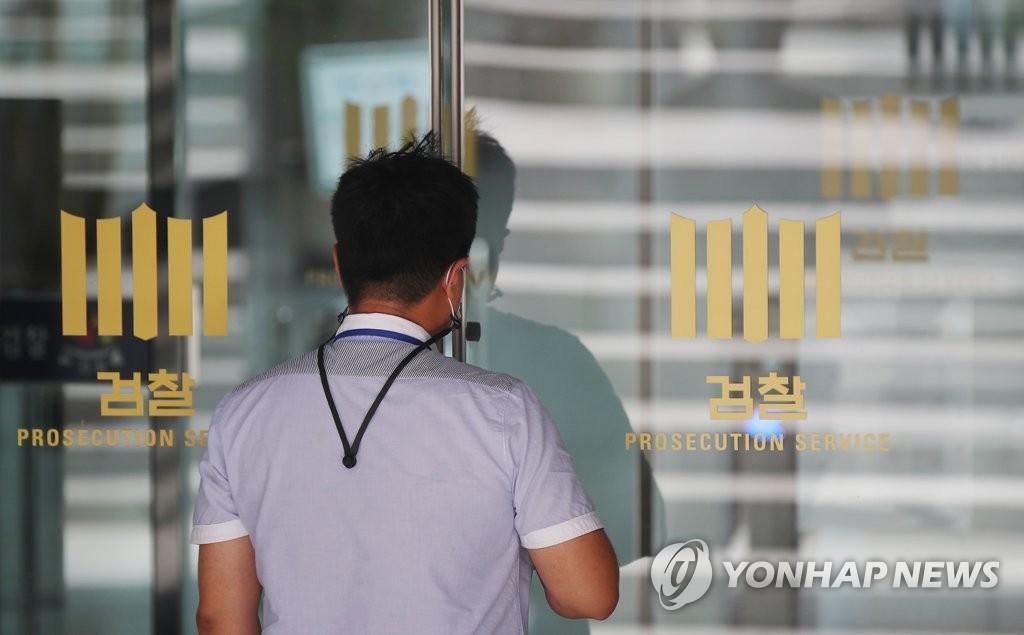 韩检方2月至今起诉妨害防疫犯罪354起