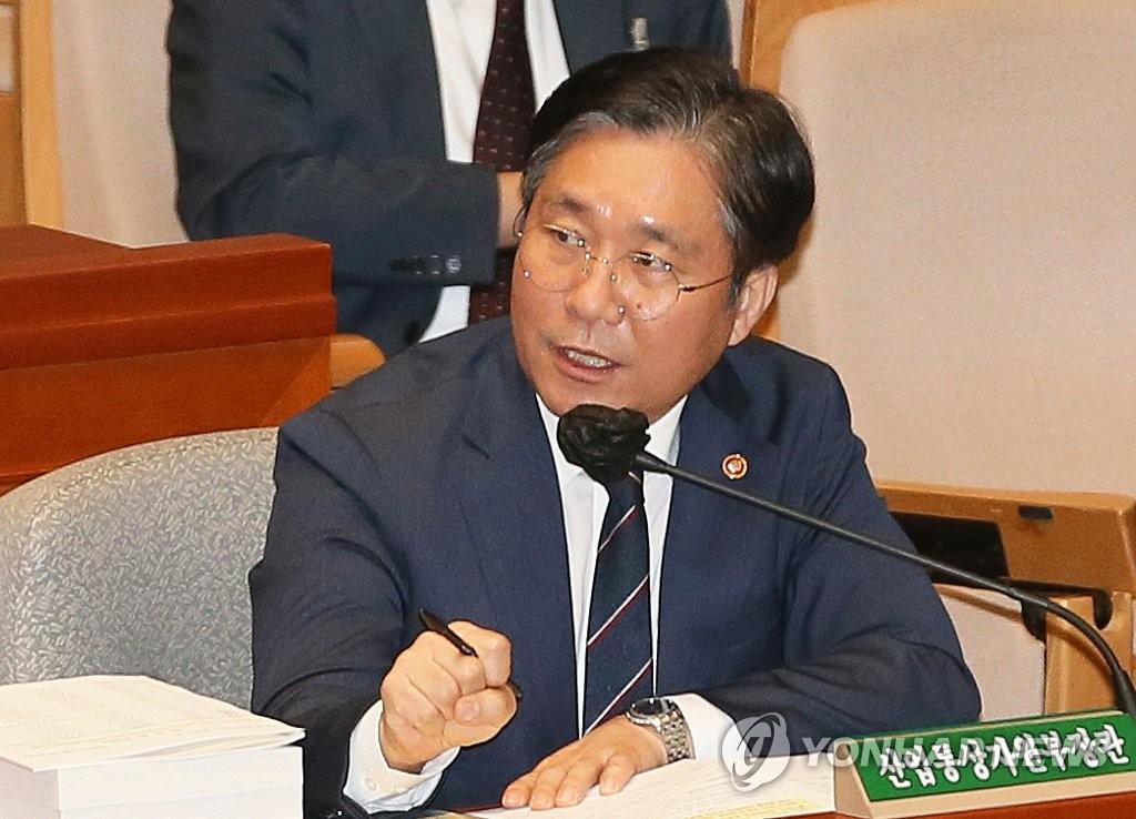 韩产业部长吁各行业严抓防疫恢复经济