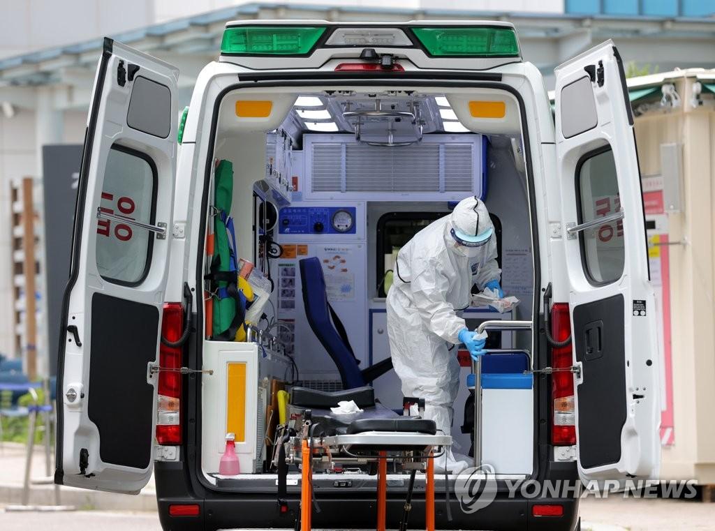 详讯:韩国新增267例新冠确诊病例 累计20449例