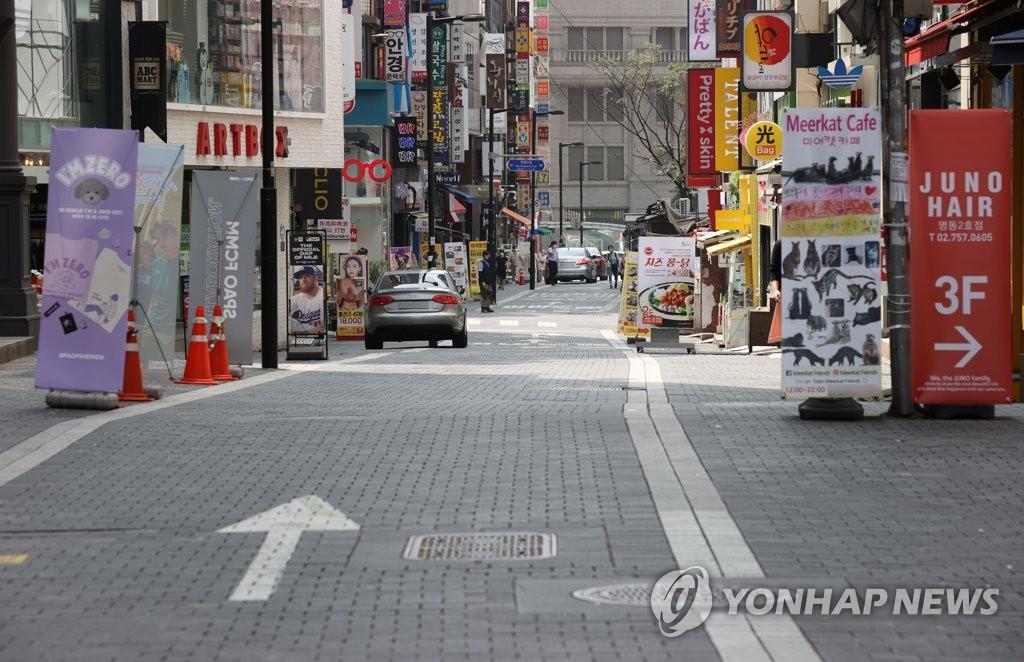 韩政府敲定870亿元补充预算案补助小工商业者