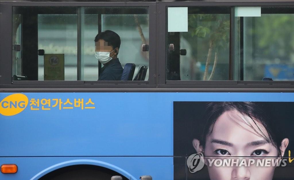 韩首都圈上周末出行人员环比减25%
