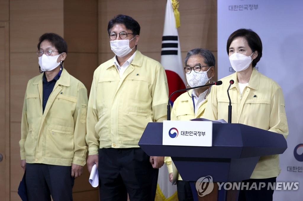 8月25日,副总理兼教育部长官俞银惠(右一)举行记者会。 韩联社