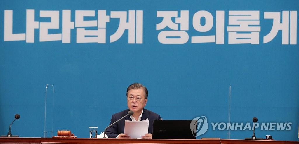 8月25日,在青瓦台,文在寅主持召开国务会议。 韩联社