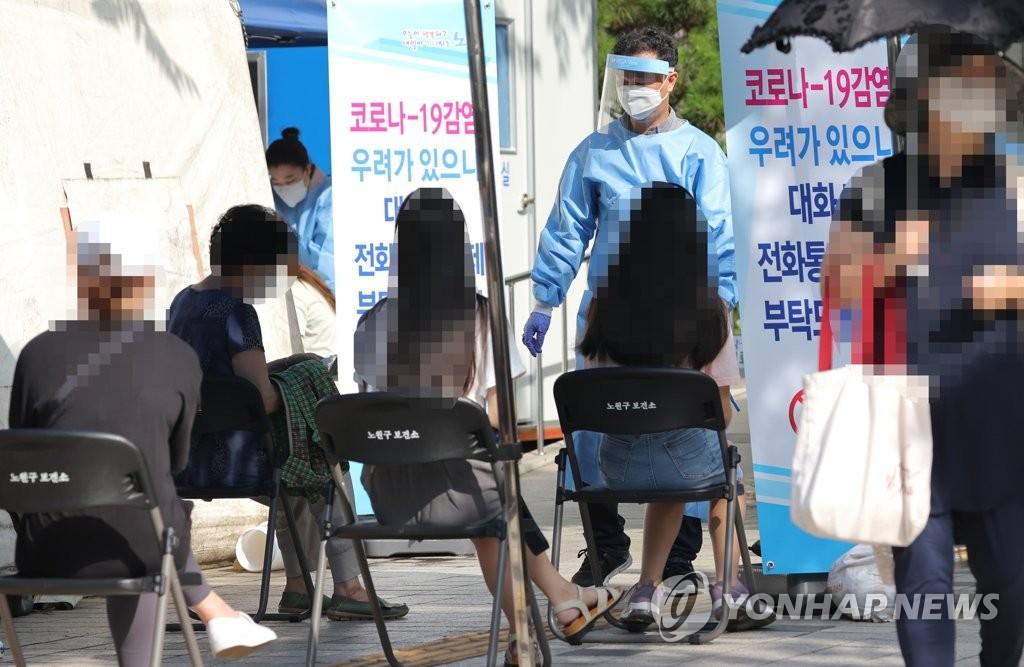 详讯:韩国新增280例新冠确诊病例 累计17945例