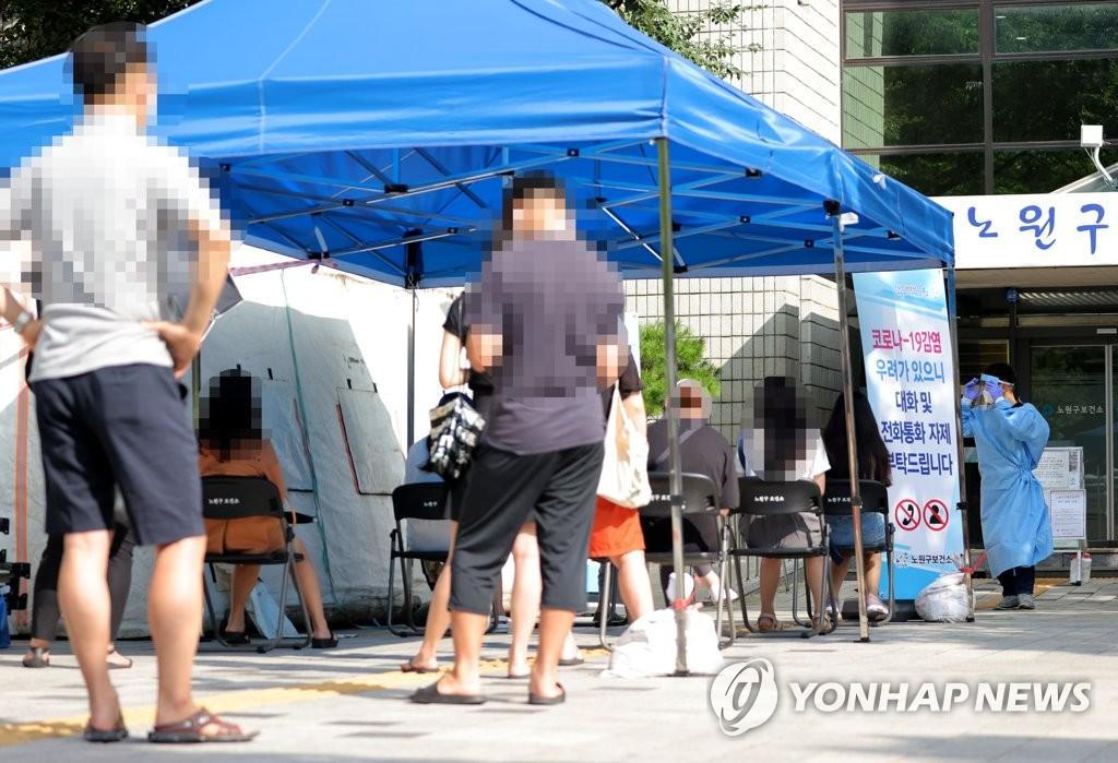 详讯:韩国新增320例新冠确诊病例 累计18265例