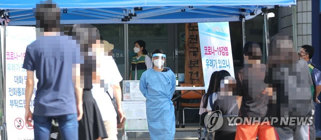简讯:韩国新增320例新冠确诊病例 累计18265例