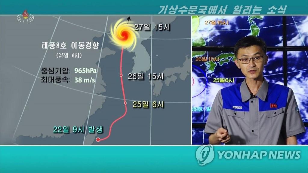 """朝鲜中央电视台8月25日预报今年第18号台风""""巴威""""移动路径。 韩联社/朝鲜央视画面截图(图片仅限韩国国内使用,严禁转载复制)"""