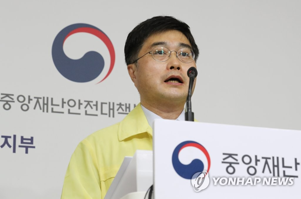 韩防疫部门:今起启最高防疫响应是假消息