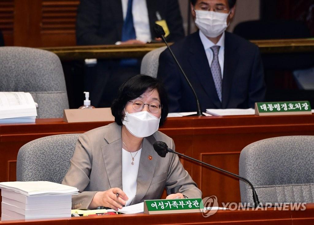 韩国女性部长:补助不足但能保证慰安妇生前尊严