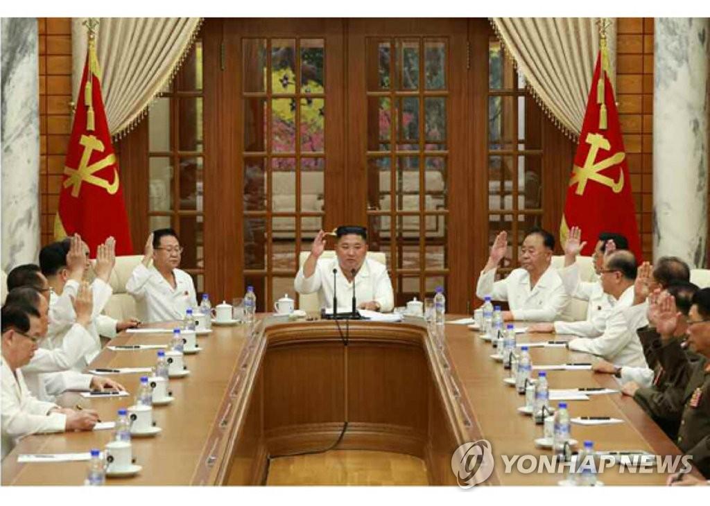 金正恩主持劳动党政治局会议讨论抗台防疫
