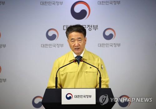 详讯:韩政府发布首都圈医生复岗令