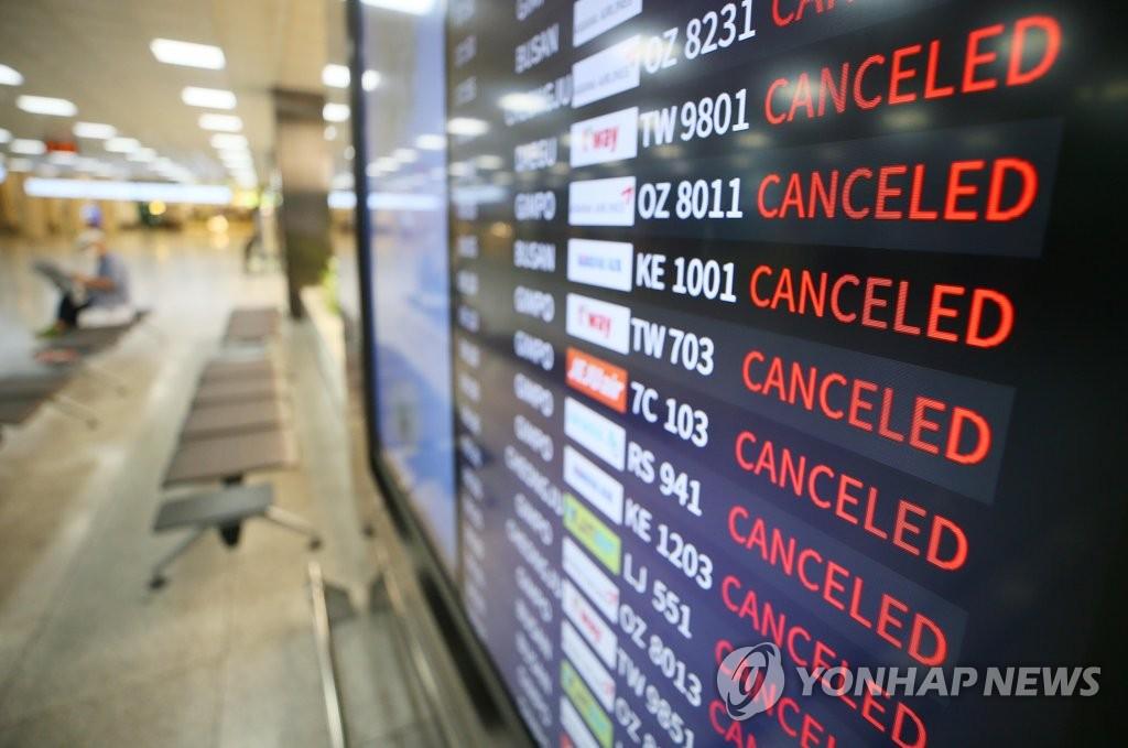"""8月26日,受今年第8号台风""""巴威""""影响,往返济州的所有航班被取消。图为济州机场登机显示屏。 韩联社"""