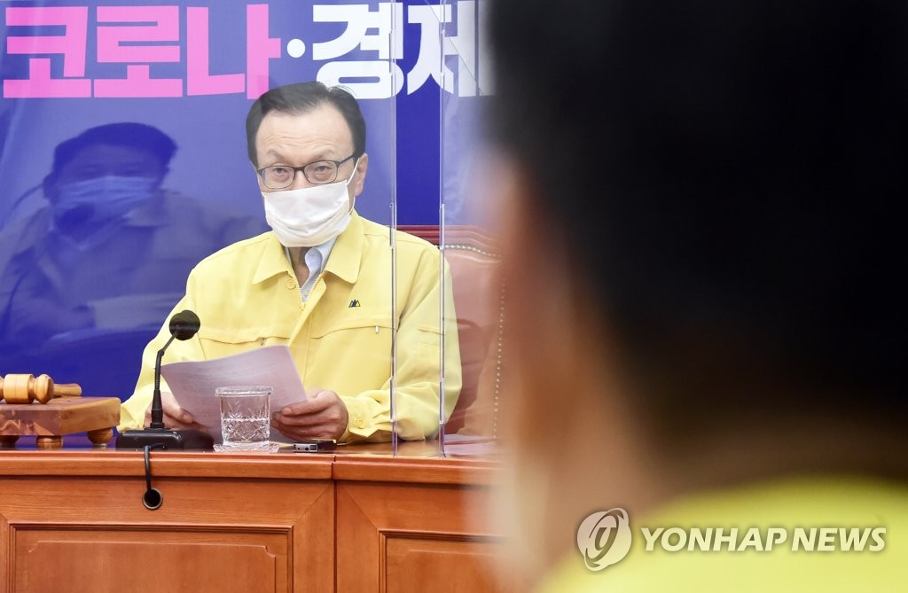 韩执政党跑口记者确诊 难免影响国会活动