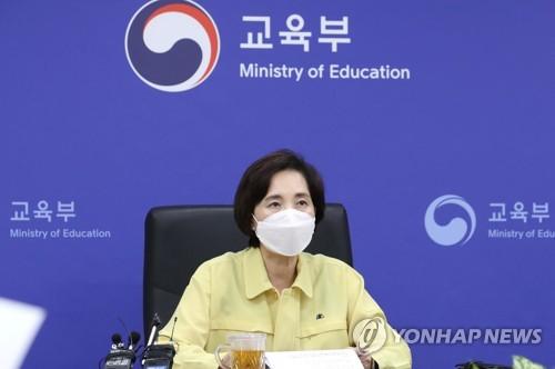 韩教育部长:将提前采取防疫措施保护学生安全