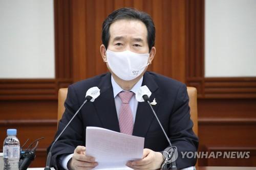 韩总理:严惩擅自离岗罢诊医师