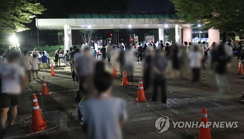 简讯:韩国新增441例新冠确诊病例 累计18706例
