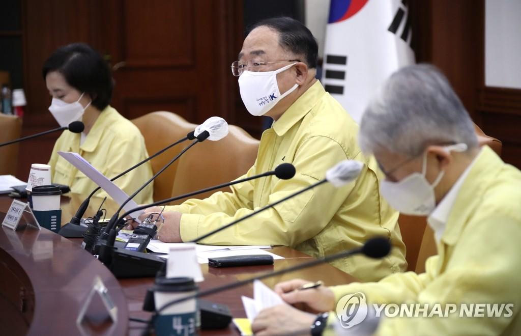 韩财长:再谋对策降低疫情影响