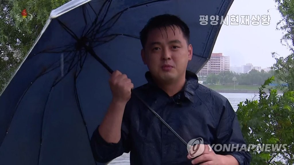 朝鲜转变新闻模式实时播报台风信息