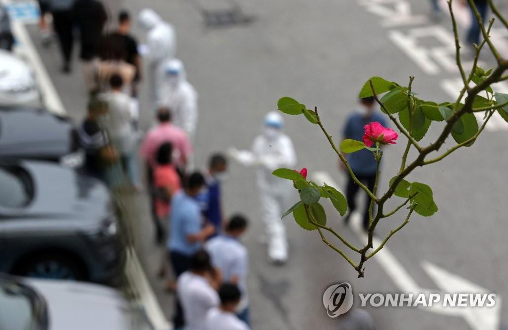 韩首都圈集体感染持续发酵波及全国