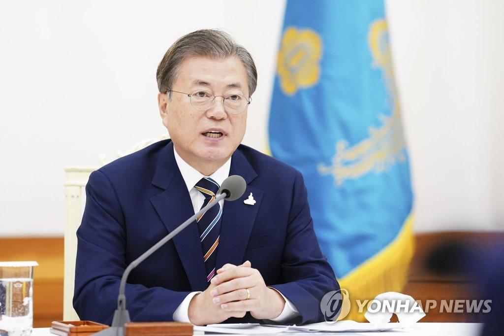 文在寅与韩国基督新教领袖座谈