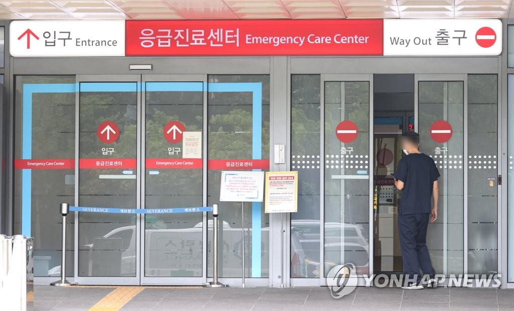 资料图片:位于首尔西大门区的延世大学医疗院急诊室 韩联社