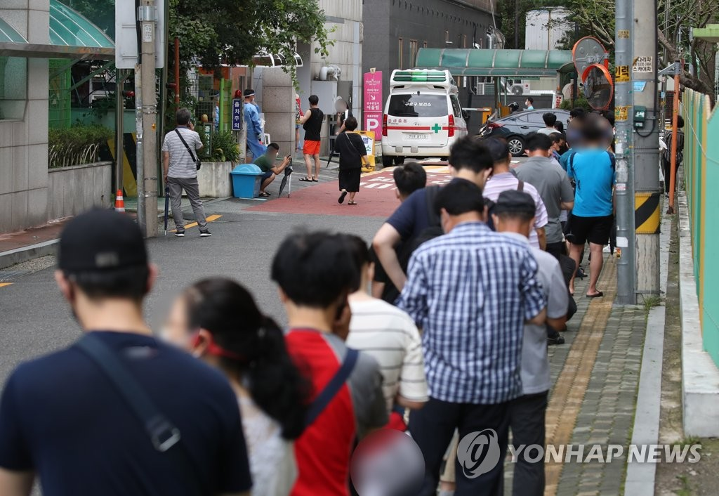 详讯:韩国新增248例新冠确诊病例 累计19947例