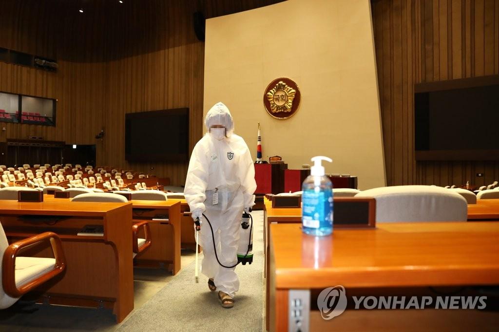 韩国国会封闭消毒两天 9月议程照常