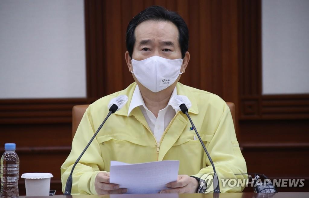 简讯:韩政府将二级防控响应延长一周