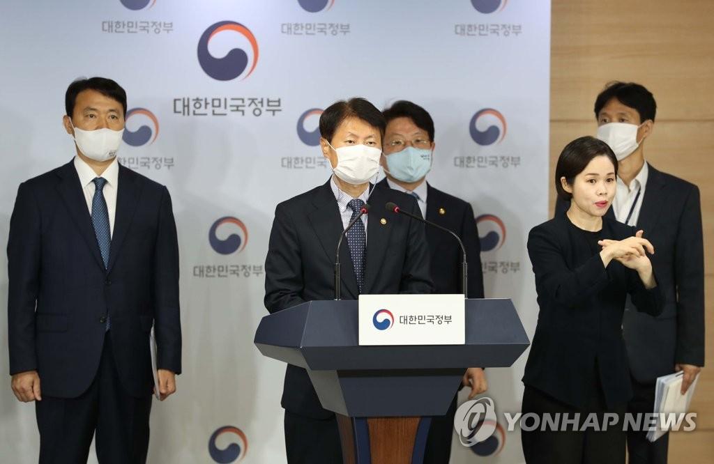 详讯:韩政府扩大医生复岗令实施范围至全国