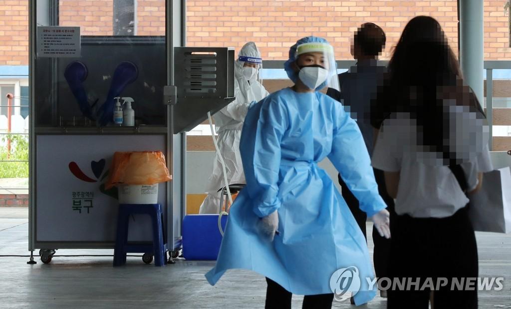 简讯:韩国新增248例新冠确诊病例 累计19947例