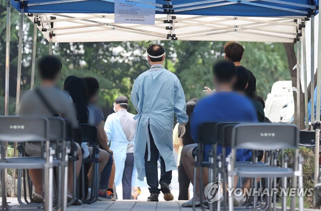简讯:韩国新增323例新冠确诊病例 累计19400例