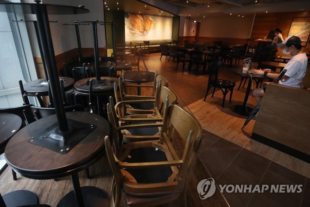 韩国今起在首都圈实行加强版防疫措施