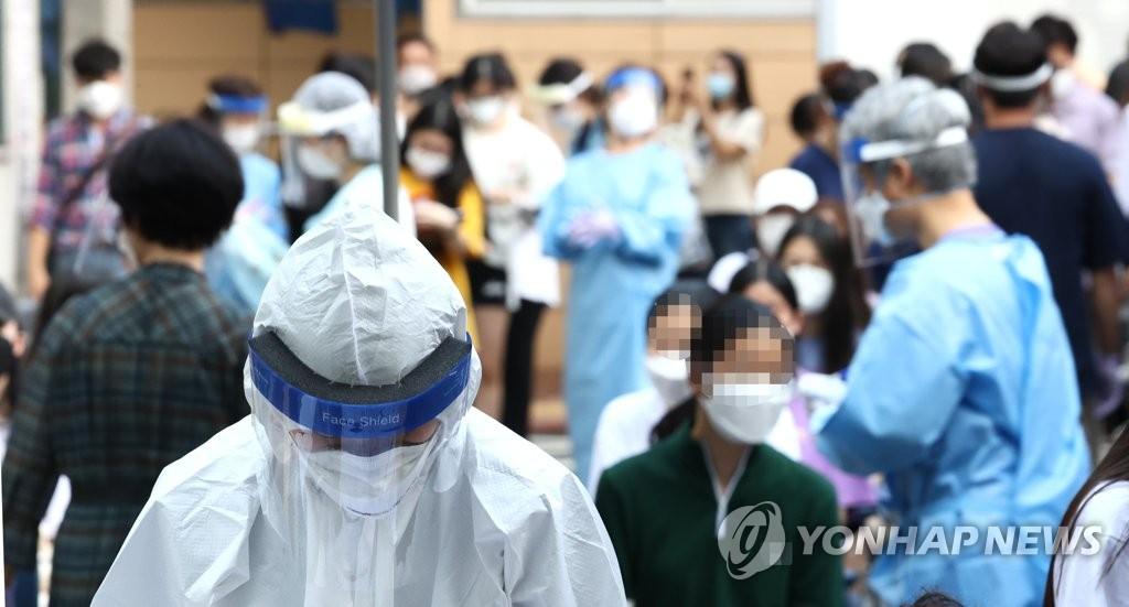 详讯:韩国新增299例新冠确诊病例 累计19699例