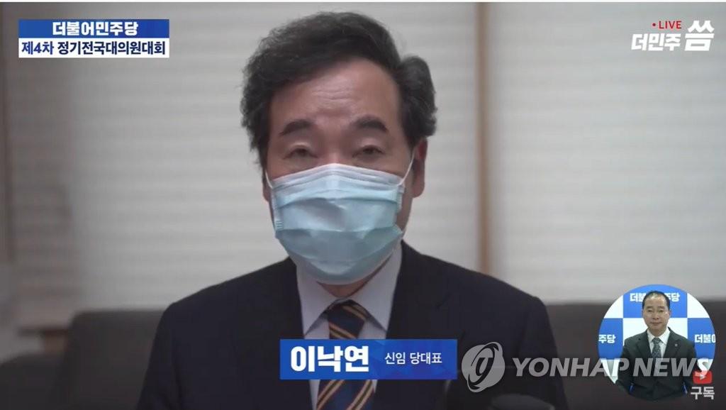 详讯:韩前总理李洛渊当选执政党共同民主党党首