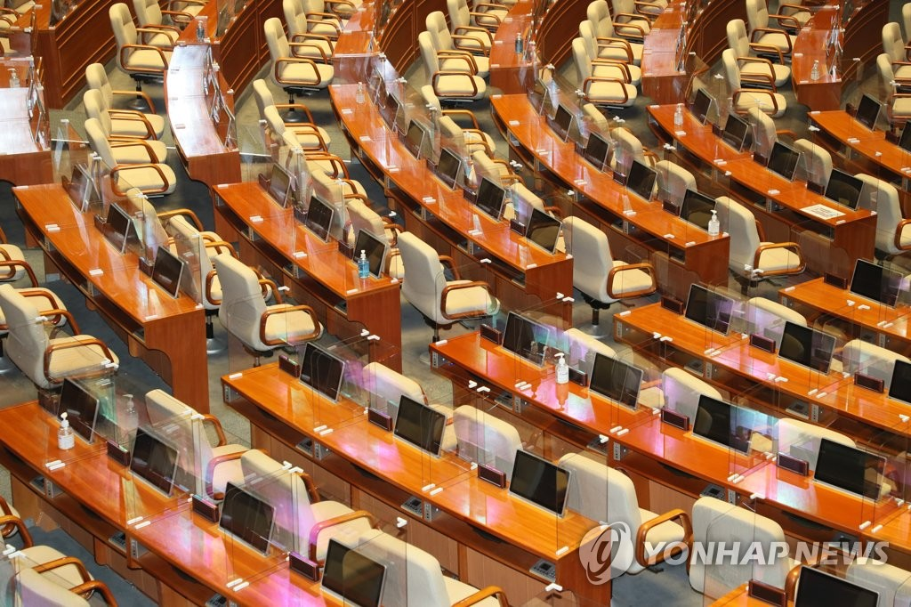 韩国国会又现确诊病例再次封楼