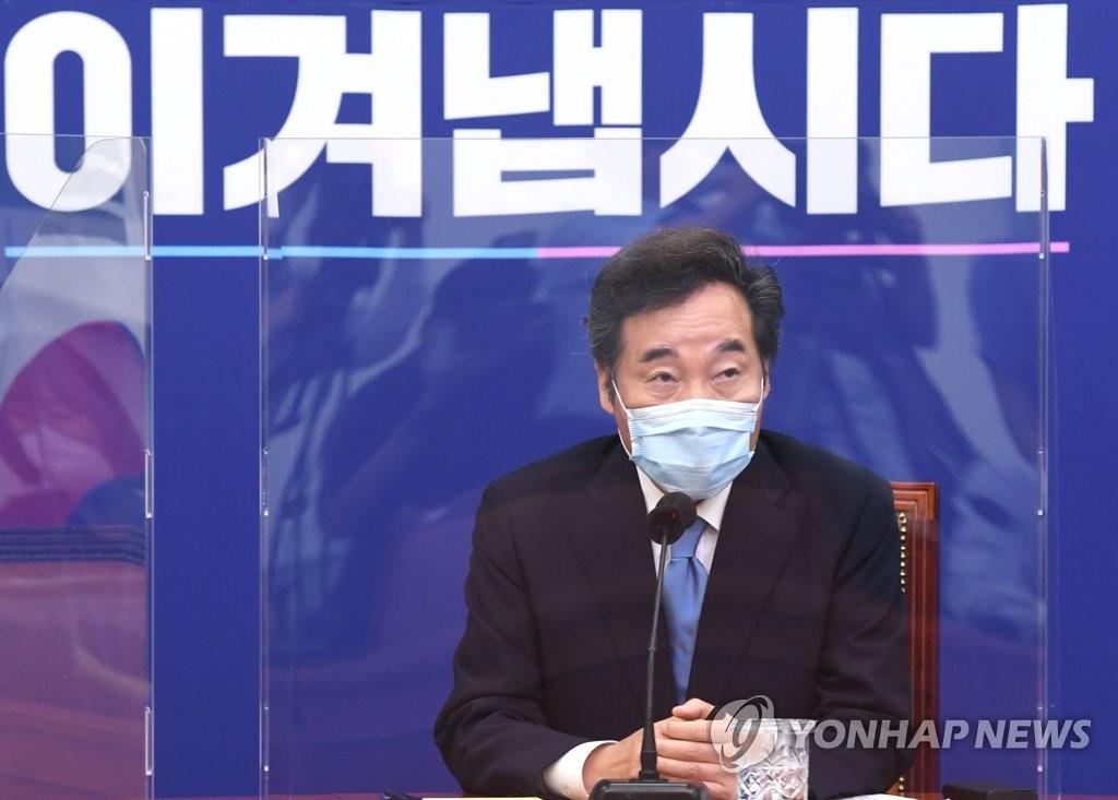 韩执政党党首李洛渊:拟尽早量身帮扶疫情下困难户