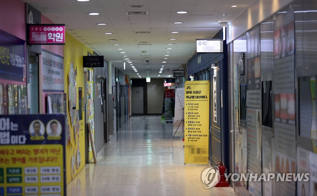 详讯:韩国新增235例新冠确诊病例 累计20182例