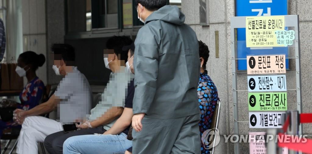 韩近两周新冠死亡病例累计20例