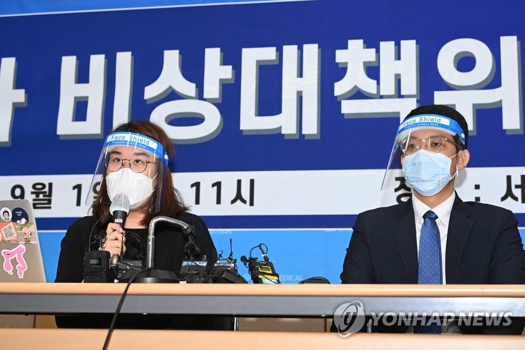 韩国实习医生团体要求政府明文撤销扩招计划