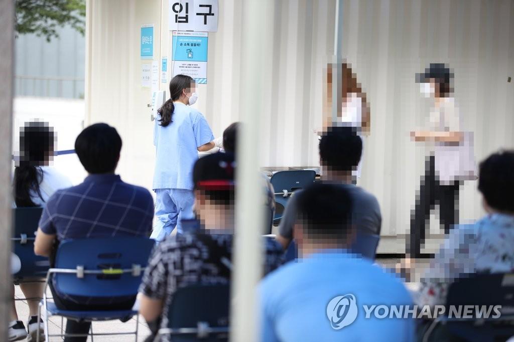 详讯:韩国新增195例新冠确诊病例 累计20644例
