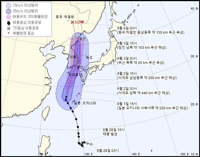 """韩国上调台风预警应对""""美莎克""""来袭"""