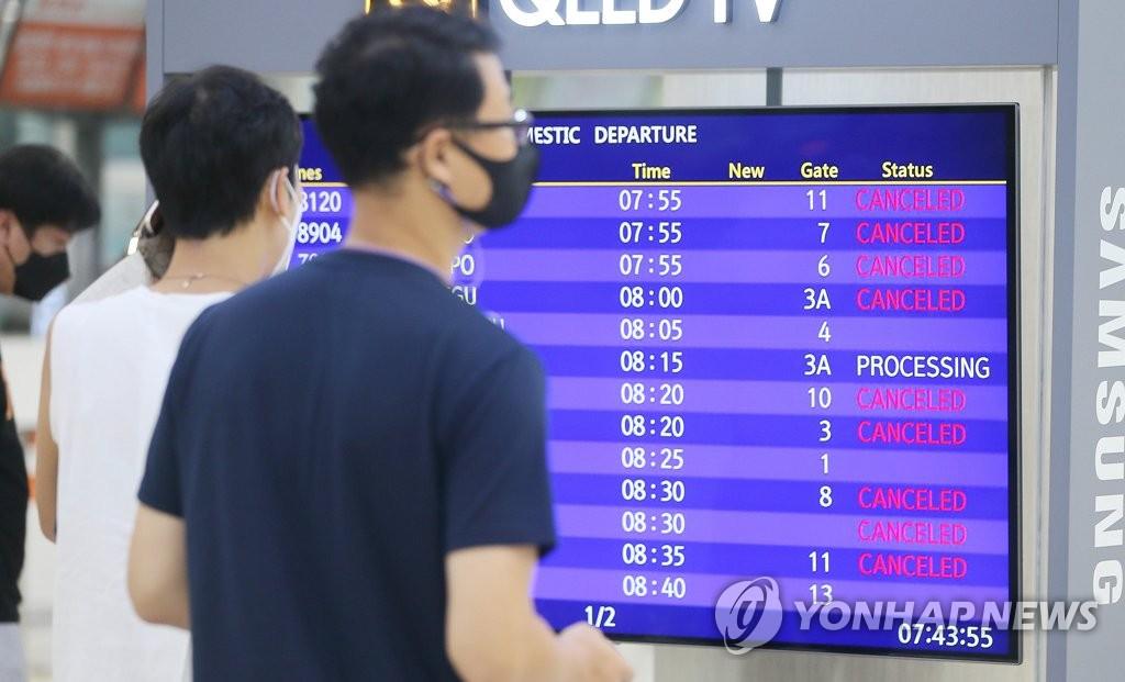 """济州受台风""""美莎克""""影响海空交通暂停"""