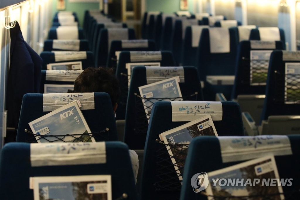 统计:疫情下韩铁路乘客同比减四成